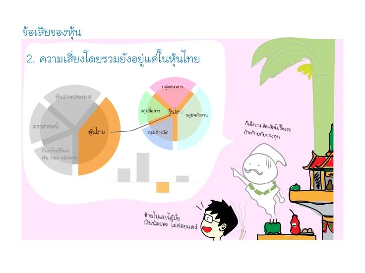 Artboard 1 copy 11-100